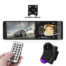 4032B 4.1inch Car Radio Multimedia Player Bluetooth Audio TF USB Stereo Music Video Mp5 Player Support Rear view Camera