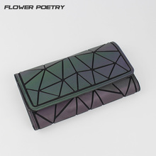 Women Long Clutch Bao Bao Luminous Wallet Diamond Standard Three Folds Wallets Baobao Designer Noctilucent Purse Card Holder(China)