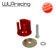 WLRING FR SHIPPING- Engineering Dog Bone Engine Mount Insert Kit Street Fits FOR VW CC 09 + 2.0 TSI COLOR RED WLR-EMI01