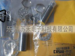 Good quality 2 wire DC Bi5-M18E-AD4X-H1141<br>