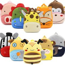 2017 3D Cartoon Plush Children Backpacks kindergarten Schoolbag Animal Kids Backpack Children School Bags Girls Boys Backpacks(China)