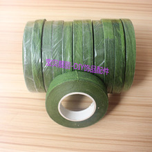 Free shipping Wholesale green color paper floriculture tape for nylon stocking flower and butterfly accessories(1pcs/lot)green