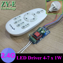 2 Set 4-7x1 W LED inside driver+remote controller 7W bulb Lighting Remote 2.4G 10key control dimmer for ceiling bulb lamp free