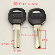 B065 House Home Door Empty Key blanks Locksmith Supplies Blank Keys