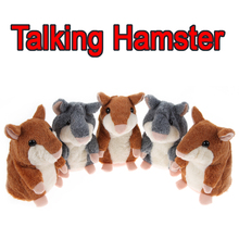 Kawaii Talking Hamster Plush Toys Sound Record Plush Hamster Stuffed Toys for Children Kids Christmas Gift