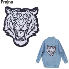 Prajna Big Tiger Patch Stripe Animal Punk Rock Iron-On Patch Biker Sequin Embroidered Patches For Clothes Stripe On Clothes Jean(China)