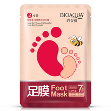 honey essence whitening moisturizing feet mask feet care foot socks for pedicure foot mask pedicure socks foot spa 5pair(China)