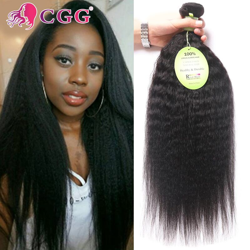 Peruvian Virgin Hair Kinky Straight 4 Bundles Yaki Straight Human Hair 100% Unprocessed Peruvian Hair Weave Bundles No Shedding<br><br>Aliexpress