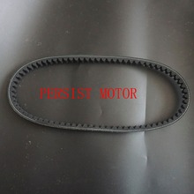 Motorcycle Scooter Drive Belt Gates Powerlink Power Link 729 17.5 30 GY6 139qmb Jonway 50cc Moped Quad Buggy Kart Parts K076-019(China)