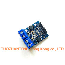 1pcs L9110S DC Stepper Motor Driver Board H Bridge L9110 for arduino Free Shipping Dropshipping