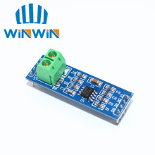 5PCS/LOT MAX485 module, RS485 module, TTL turn RS - 485 module, MCU development accessories(China)