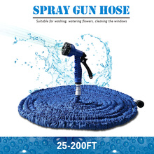 25FT-200FT Magic Flexible Garden Water Hose Expandable Retractable Garden Plastic Hose Water Pipe with Copper Spray Gun BLUE(China)