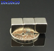 20pcs 10mm x 10mm x 10mm Neodymium Magnets 10mm Cube 10*10*10 Disc Super Strong Rare Earth 10x10x10 Art Craft Connection(China)