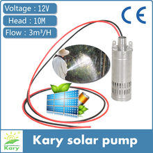 12V Solar Pump, 50L/Min 10 Meter Lift Submersible Solar Water Pump for irrigation