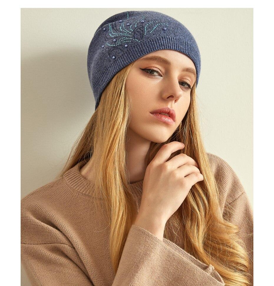 قبعات صوف للنساءبالوان متعددة 18