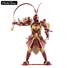 Grownups 3D Puzzle Metal Mold Player Soldiers Model Assembled Kids Toys 3D Model Stereo Creative Models Monkey King Jigsaw Puzz(China)