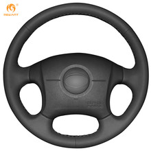 MEWANT Black Artificial Leather Car Steering Wheel Cover for 2004-2011 Hyundai Elantra Old Elantra(China)