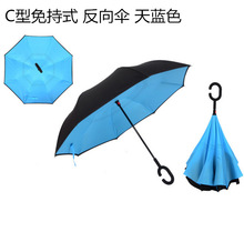 Car use Windproof Reverse Folding Double Layer Inverted Chuva Umbrella Self Stand Inside Out Rain Protection C-Hook Hands(China)