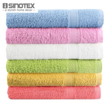 Bath Towel 100% Cotton 50x80cm 1 PCS/Lot 6 Color toalha de banho Free Shipping Towel Solid Plain Dyed Quick-Dry Face Towel Woven(China)