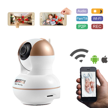 Daytech Security IP Camera 720P Wifi Mini Camera Wireless IP Night Vision CCTV HD Video Smart Motion Detection DT-C103A(China)