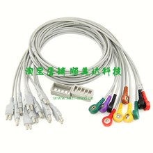 Leads for GE Marquette CAM 14 Acquisition Module , 10 leadwires ECG cable snap IEC(China)