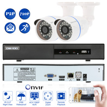OWSOO 4CH CCTV Security System 1080P NVR Recorder 2PCS HD 720P 1MP Outdoor IP Camera Video Surveillance System Phone APP Remote
