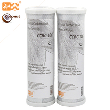 Coconut Shell Activated Carbon Block Water Filter Cartridge CTO Water Filter Cartridge 2pcs(China)