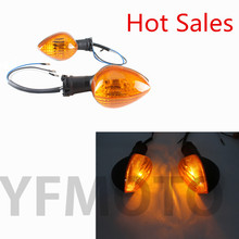 Hot Sales Motorcycle Front Turn Signal Light For YA MA HA YZF-R6S YZF-R6 YZF-R1 FZ6R FZ6 FZR6 FZ09 FZ07 FZS1(China)