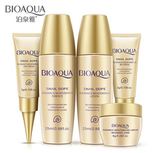 BIOAQUA Face Cream The snail cosmetic skin care products suit travel set samples five Face Care(China)