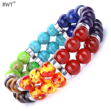 BWT 8mm Natural Stone Bead 7 Chakra Bracelets High Quality Double Deck Men's Gifts Colourful Yoga Handmade Zinc Alloy Bracelet