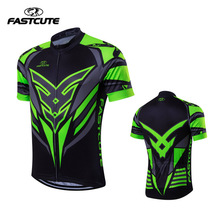 2017 Fastcute Cheap Cycling Clothing Factory Manufactured Short Sleeve Cycling Jerseys Summer MTB Bicycle Wear Bike Clothes