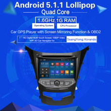Android 5.1 Head Unit GPS NAVI for Ssangyong Korando Actyon head device Radio Stereo Broswer DVD player BT WIFI Free Map