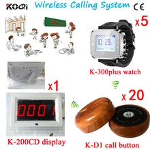 Restaurant Wireless Waiter Paging System With 4-digit Number LED Display And Single Key Call Button,Wristwatches