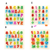 Kindergarten 3D Letter Number Kids Learning Educational Toys Multi-Color Hand Grab Game Wooden Tangram Puzzle Toys Gift Rewards