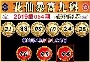 HTB1OrVmbkxz61VjSZFr760eLFXat.png (300×206)