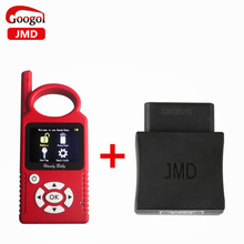 V7.0 CBAY Hand Baby Hand-held Car Key Copy Auto Key Programmer Plus JMD Assistant For VW ID48 Reading