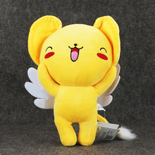 30cm One piece Cardcaptor Sakura Kero Plush Toys Soft Suffed Doll Children's Gifts(China)