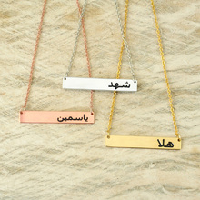 Arabic Name Necklace,Arabic Necklace,Islam Jewelry 3 Colors Necklace,Personalized Jewelry,Custom Necklace,Mother's Gift
