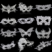 Wholesale 1 Pcs White Lace Masks sexy lace half face party Masquerade Mask Cosplay Masks for Girls Head Lace Sexy Mask Carnival(China)