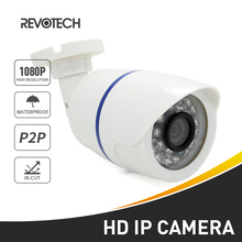 Waterproof 1920 x 1080P 2.0MP 24LED IR Bullet IP Camera Outdoor CCTV Camera ONVIF Night Vision P2P IP Security Cam with IR-Cut