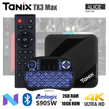 Buy TX3 Max Smart TV Box Android 7.1 Amlogic S905W 2GB 16GB Bluetooth Media Player 4K Set-top Box Kodi HDMI PK TX3 Mini X96 mini for $35.19 in AliExpress store