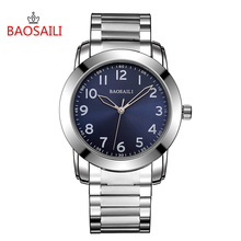 BAOSAILI Men Blue Dial Simple Design Arab Fixtures Elastic Strap Silver Watches Movement Stainless Steel Men Watch Bs8202
