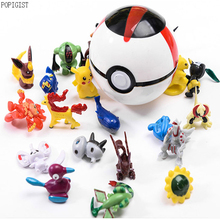 144 style Animal elves models Miniature Action Figures Mini Cute puzzle fun lovely toys for Students children gifts
