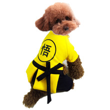 New Autumn/winter Pet Dog Clothes Seven Dragon Ball Four Feet Warm Jackets  for Small Dog Teddy Puppy Hooded Clothes (yellow)