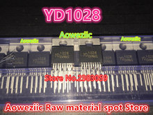 100% new original YD1028 TO 220-9 two channel audio power amplifier IC chip