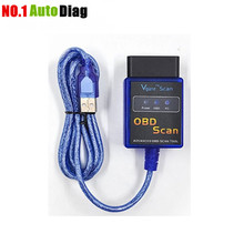 Vehicle Diagnostic Tool OBD2 OBD-II V1.5 Vgate ELM327 USB OBD Scan USB Diagnostic Scanner Work With OBD2 Vehicle USB OBD2 Scan