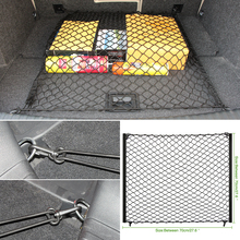 2017 NEW HO Car boot Trunk net For kia sportage citroen c4 cruze mitsubishi outlander outlander nissan tiida accessories(China)