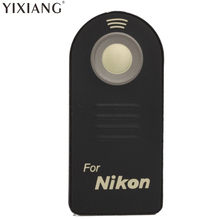 YIXIANG ML-L3 Infrared Wireless Remote Control Shutter Release For Nikon D7100 D70s D60 D80 D90 D5200 D50 D5100 D3300 D3200 etc(China)