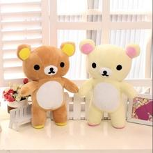 "1pcs 10"" 25cm Selling Baby Toys Teddy Bear Stuffed Animal Relax Bear Super Quality Girl's Gift Christmas Gift Free Shipping(China)"