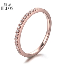 HELON Solid 10k Gold Pave 0.2ct Natural Diamonds Wedding Engagement Ring Half Eternity Band Anniversary Women's Jewelry Ring